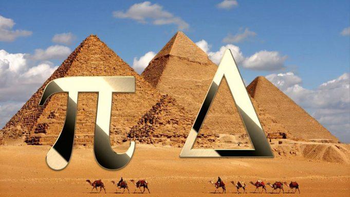 Pyramide ; un mot… qui en dit long ! 1ère partie