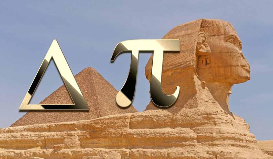 Pyramide ; un mot… qui en dit long ! 2ème partie