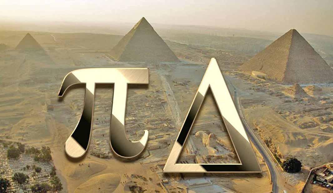 Pyramide ; un mot… qui en dit long ! 3ème partie